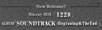 bnr_album_dvd_pc_1.jpg