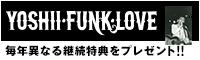 YOSHII FUNK LOVE